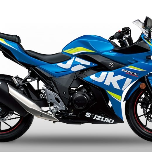 Suzuki gsxr 250 en vente chez Golden Bikes